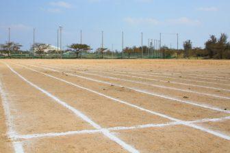 Nakazato General Ground (inside of Nakazato General Sports Park)