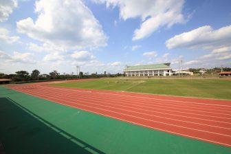 Motobu Town Sports Park