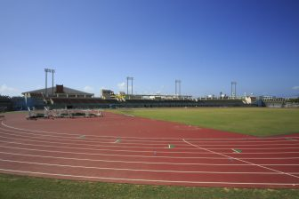 Itoman City Nishizaki Athletic Field (inside of Nishizaki Athletic Park)