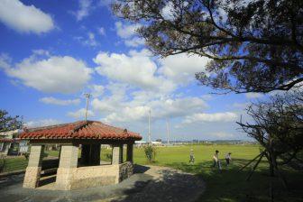 Kochinda Sports Park Multipurpose Ground