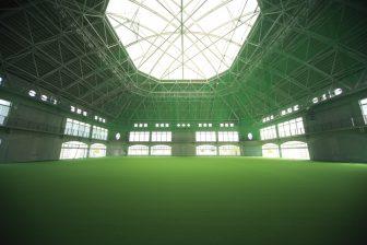 Kadena Town Sports Dome (inside of Kadena Town Sports Park)