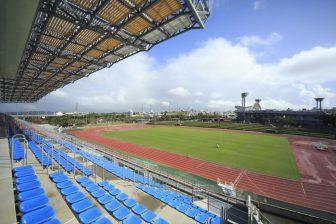 Okinawa City Athletic Field ( inside of Okinawa City KOZA Sports Park )