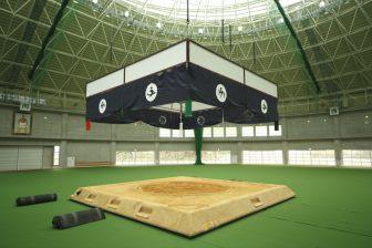 Uruma Gushikawa Dome ( inside of Uruma Gushikawa Athletic Park )