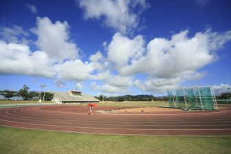 Ishigaki Central Sports Park Athletic Field