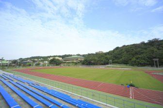 Nanjo City Athletic Field