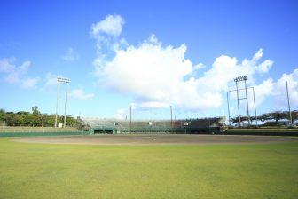 Miyakojima Municipal Baseball Field