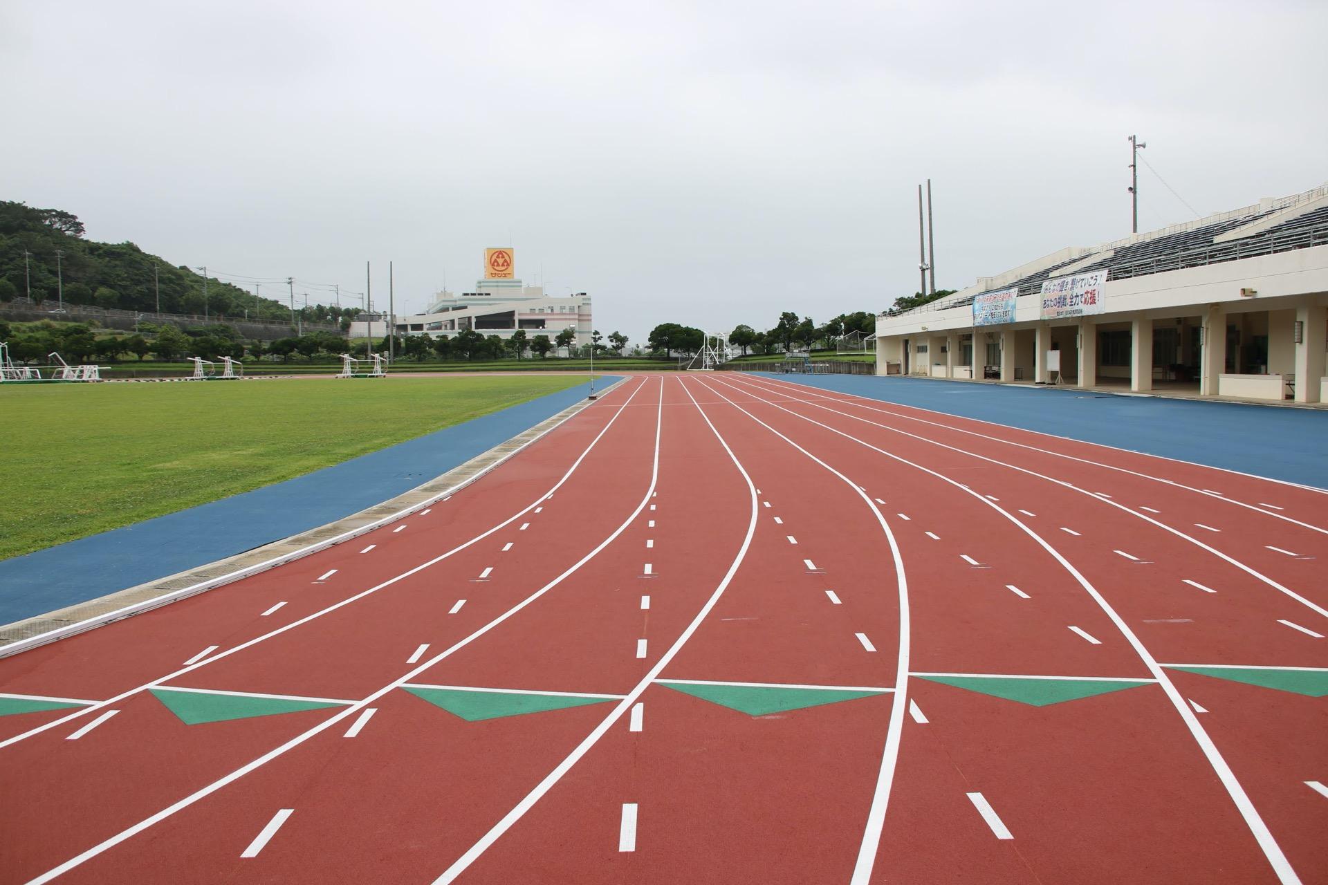 豊見城総合公園 陸上競技場