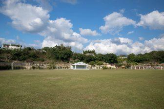 Ieson Misui Park Multipurpose Ground