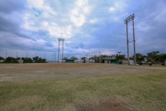 Kitanakagusuku Shiosai Park Multipurpose Ground