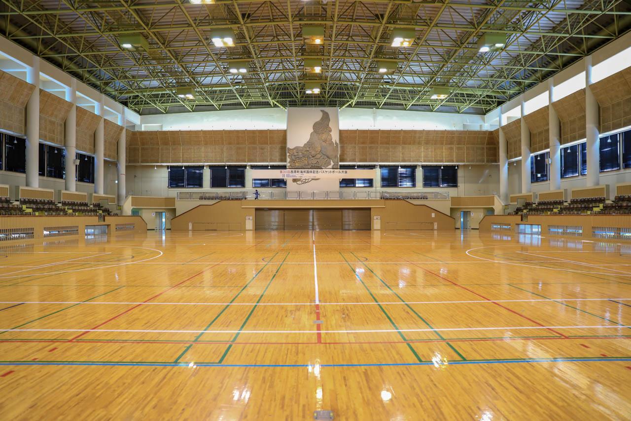 西原町民体育館
