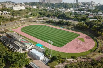 Nishihara Town Athletic Field