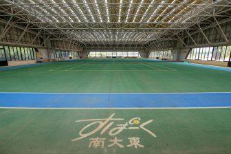 Spark Minamidaito Dome
