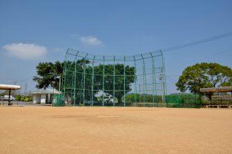 Gushikami Sports Park Multipurpose Ground