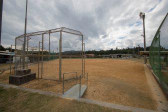 許田区運動公園