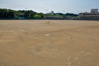 Itoman City Maezato Multipurpose Ground