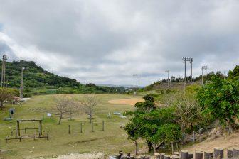 Nanjo City Ozato Uchibaru Park