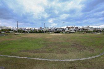 Ikoi-no-shimin Park Multipurpose Ground
