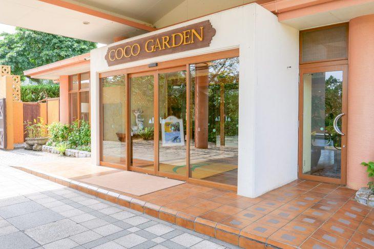 ココ ガーデン リゾート オキナワ