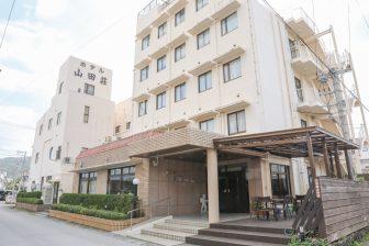 Hotel Yamada-sou