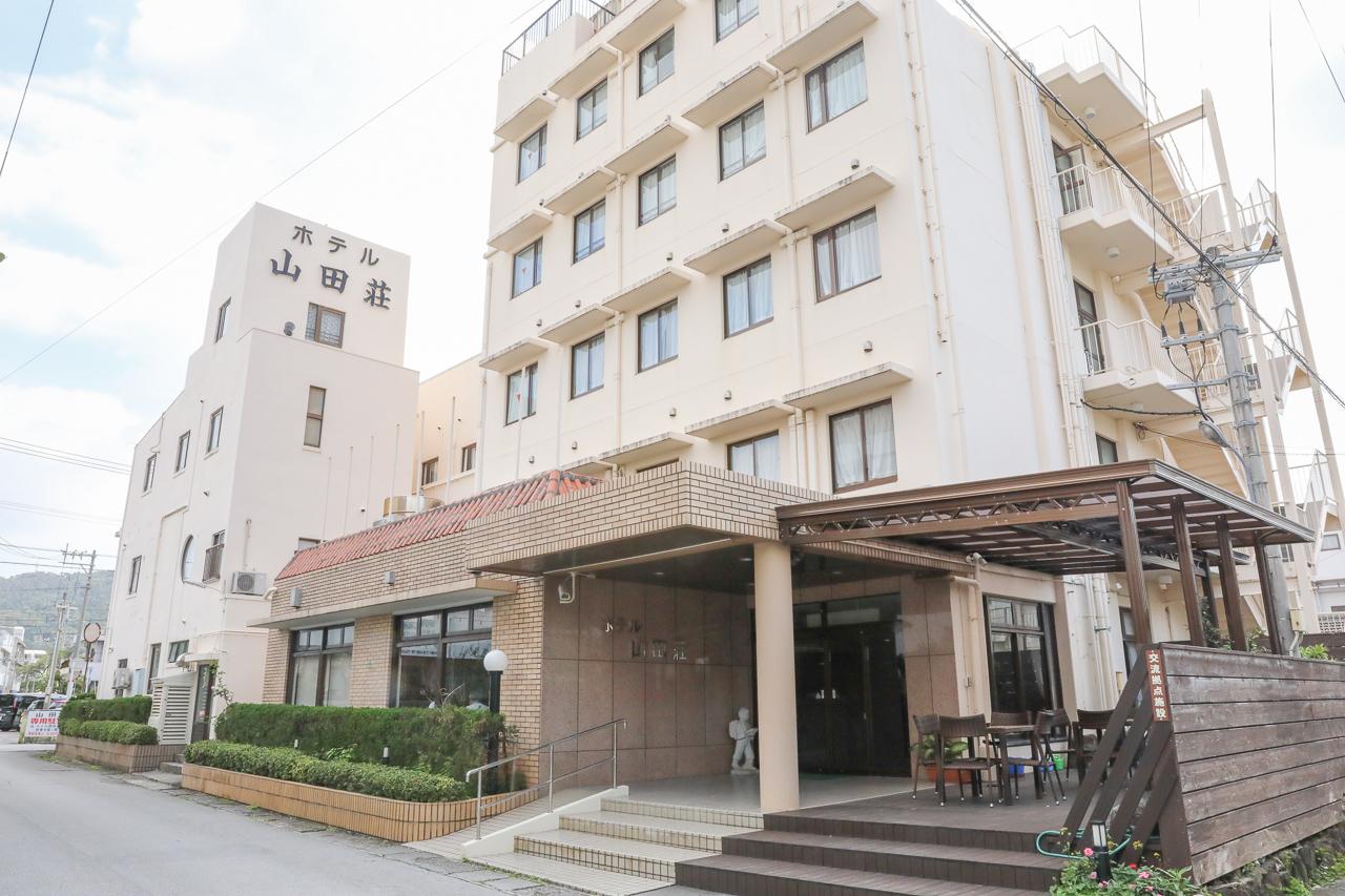 ホテル山田荘
