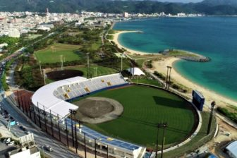Tapic Stadium Nago ( Nago Municipal Ball Park )