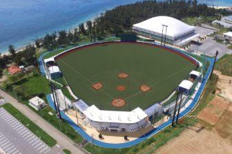 Ieson Baseball Field